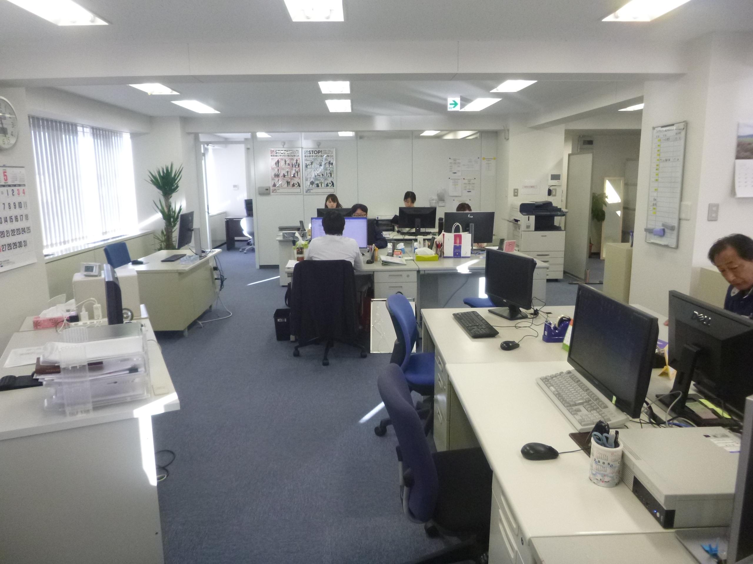 株式会社アイムワンオフィス